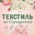 «Мегаснаб» Йошкар-Ола Текстиль. Как доехать?